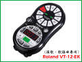 【即納可能】Roland Vocal Trainer VT-12-EK <演歌・歌謡曲用>(新品)【送料無料】