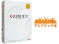 ◇CUBASE ARTIST 9 無償アップグレード対象◇【即納可能】Steinberg Cubase Artist 8.5 アカデミック版(新品)【送料無料】
