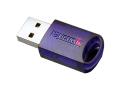 Steinberg USB-eLicenser(新品)【ゆうパケット利用】【送料無料】
