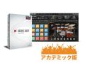 【国内正規品】Steinberg Groove Agent 4(アカデミック版/新品)【送料無料】
