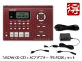 TASCAM CD-GT2 + 純正ACアダプター PS-P520E セット(新品)【送料無料】