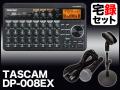 TASCAM DP-008EX宅録セット(新品)【送料無料】