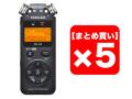 【まとめ買い/5台セット】TASCAM DR-05 VER2-JJ 日本語メニュー表示/日本語パネルバージョン [DR-05VER2-JJ](新品)【送料無料】