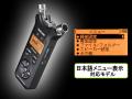 ◇生産完了特価◇TASCAM DR-07mk2J (日本語メニュー表示/英語パネル表示モデル)(新品)【送料無料】