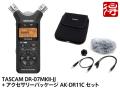 【即納可能】TASCAM DR-07MKII 日本語メニュー表示/日本語パネルバージョン [DR-07MKII-JJ] + アクセサリーパッケージ AK-DR11C セット(新品)【送料無料】