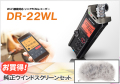 TASCAM DR-22WL + ウインドスクリーン WS-11 セット(新品)【送料無料】