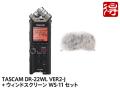 TASCAM DR-22WL 日本語メニュー表示対応バージョン [DR-22WLVER2-J] + ウィンドスクリーン WS-11 セット(新品)【送料無料】
