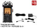 【即納可能】TASCAM DR-44WL 日本語メニュー表示対応バージョン [DR-44WLVER2-J] + ACアダプター PS-P520E セット(新品)【送料無料】