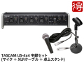 【即納可能】TASCAM US-4x4 [US-4x4-CU] 宅録セット(新品)【送料無料】