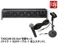 TASCAM US-4x4 [US-4x4-SN] 宅録セット(新品)【送料無料】