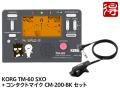 【即納可能】KORG TM-60 バッドばつ丸 [TM-60-SXO] + CM-200-BK セット(新品)【送料無料】