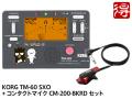 【即納可能】KORG TM-60 バッドばつ丸 [TM-60-SXO] + CM-200-BKRD セット(新品)【送料無料】