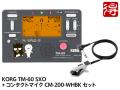 【即納可能】KORG TM-60 バッドばつ丸 [TM-60-SXO] + CM-200-WHBK セット(新品)【送料無料】