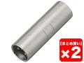 【まとめ買い】TRUE DYNA 変換コネクター TDX302 2個セット(新品)【送料無料】【ゆうパケット利用】