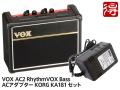 VOX AC2 RhythmVOX Bass [AC2RV-BASS] + 純正ACアダプター KA181 セット(新品)【送料無料】