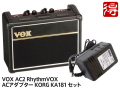 VOX AC2 RhythmVOX [AC2RV] + 純正ACアダプター KA181 セット(新品)【送料無料】