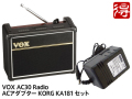 VOX AC30 Radio + 純正ACアダプター KA181 セット(新品)【送料無料】