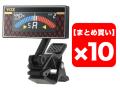【まとめ買い】VOX AC Clip Tune 10個セット(新品)【送料無料】
