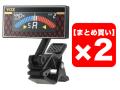 【まとめ買い】VOX AC Clip Tune 2個セット(新品)【送料無料】