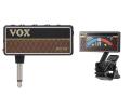 VOX amPlug2 AC30 [AP2-AC] + AC Clip Tune セット(新品)【送料無料】