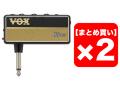 【まとめ買い】VOX amPlug2 Blues [AP2-BL] 2個セット(新品)【送料無料】