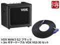 【即納可能】VOX MINI3 G2 ブラック [MINI3-G2-BK] + 3m ギターケーブル VOX VGS-30 セット(新品)【送料無料】