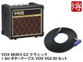 【即納可能】VOX MINI3 G2 クラシック [MINI3-G2-CL] + 3m ギターケーブル VOX VGS-30 セット(新品)【送料無料】