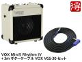 【即納可能】VOX MINI5 Rhythm アイボリー [MINI5-RM-IV] + 3m ギターケーブル VOX VGS-30 セット(新品)【送料無料】