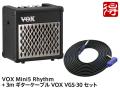 【即納可能】VOX MINI5 Rhythm [MINI5-RM] + 3m ギターケーブル VOX VGS-30 セット(新品)【送料無料】