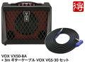 VOX VX50-BA + シールド VOX VGS-30 セット(新品)【送料無料】【国内正規流通品】