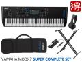 【即納可能】YAMAHA MODX7 Super Complete Set(新品)【送料無料】