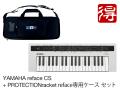 YAMAHA reface CS + PROTECTIONracket Yamaha reface用ケース セット(新品)【送料無料】