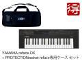 YAMAHA reface DX + PROTECTIONracket Yamaha reface用ケース セット(新品)【送料無料】