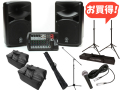 【ULTIMATEスタンド+マイクセット+スピーカーケース×2付】YAMAHA STAGEPAS 400i(新品)【送料無料】
