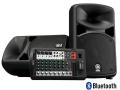 YAMAHA STAGEPAS 600BT(Bluetooth対応)(新品)【送料無料】