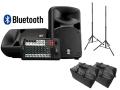 【スピーカースタンド+ケース付】YAMAHA STAGEPAS 600BT(Bluetooth対応)(新品)【送料無料】