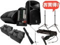 【ULTIMATEスタンド+マイクセット+スピーカーケース×2付】YAMAHA STAGEPAS 600i(新品)【送料無料】