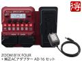 【即納可能】ZOOM B1X FOUR + 純正ACアダプター AD-16A/D セット(新品)【送料無料】
