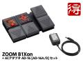 ZOOM B1Xon + ACアダプター「AD-16」セット(新品)【送料無料】