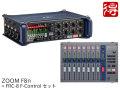 【即納可能】ZOOM F8n + FRC-8 F-Control セット(新品)【送料無料】