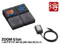 ZOOM G1on + ACアダプター「AD-16」セット(新品)【送料無料】