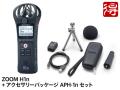 【即納可能】ZOOM H1n + アクセサリーパック APH-1n セット(新品)【送料無料】