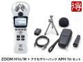 【即納可能】ZOOM H1n/W ホワイト + 純正アクセサリーパック APH-1n セット(新品)【送料無料】