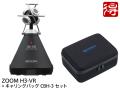 【即納可能】ZOOM H3-VR + キャリングバッグ CBH-3 セット(新品)【送料無料】