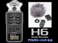 【即納可能】ZOOM H6+純正アクセサリパック・APH-6セット(新品)【送料無料】