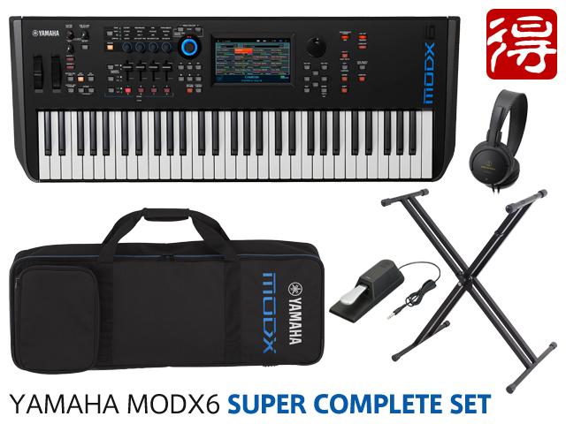 【即納可能】YAMAHA MODX6 Super Complete Set(新品)【送料無料】