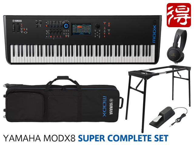 【即納可能】YAMAHA MODX8 Super Complete Set(新品)【送料無料】