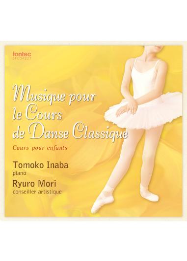 バレエウェア・Musique pour le Cours de Danse ClassiqueII・1