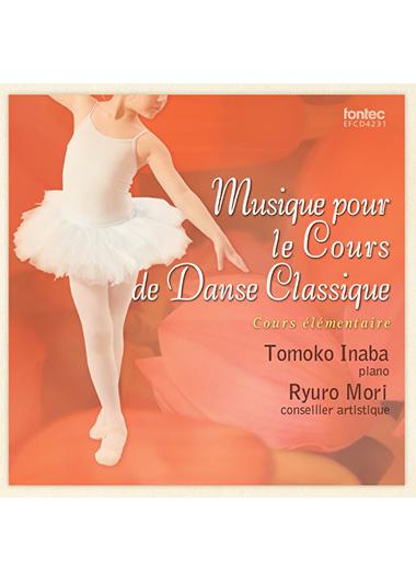 Musique pour le Cours de Danse Classique IV