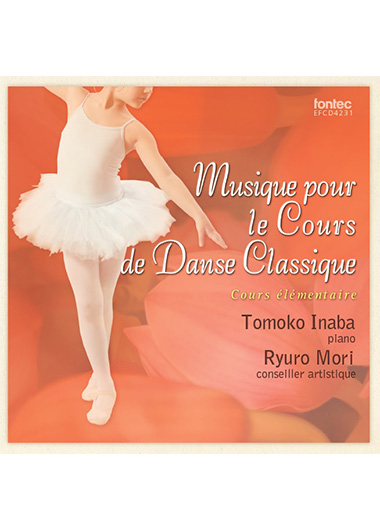 バレエウェア・Musique pour le Cours de Danse Classique IV・1